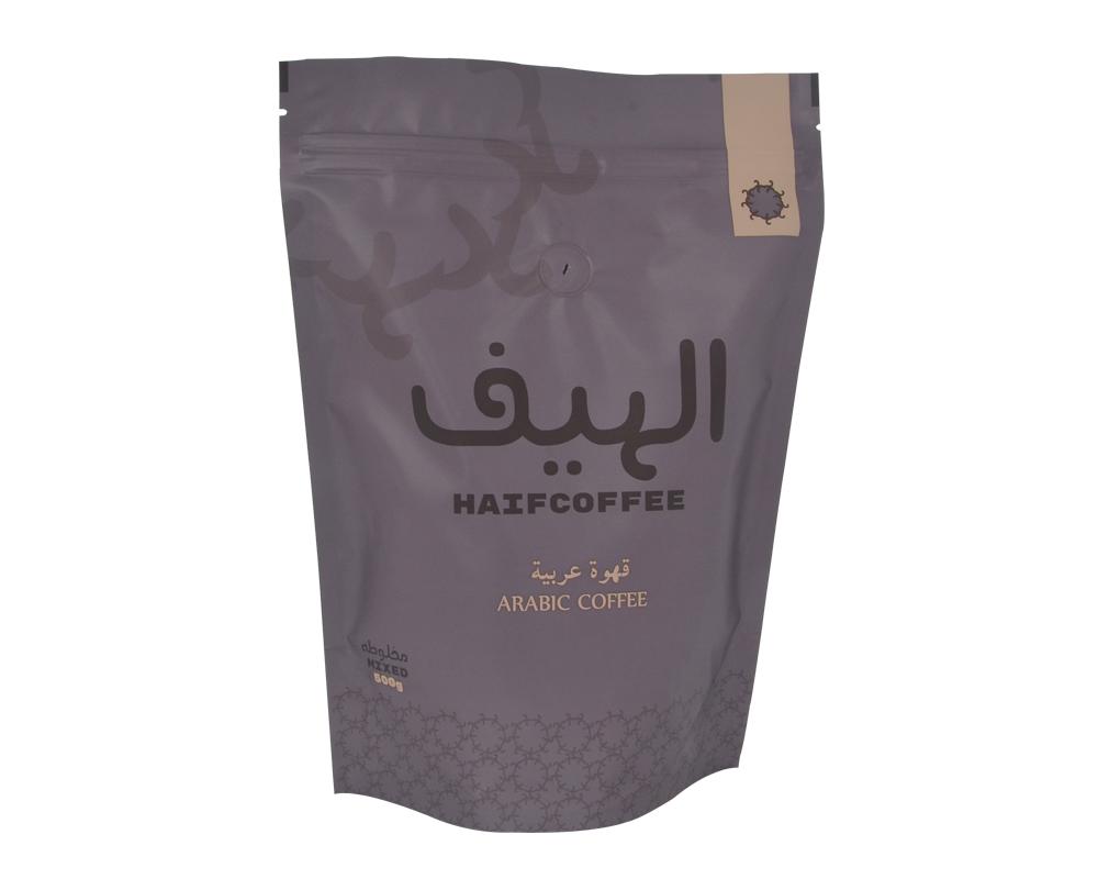 Custom Printed Coffee Bags Custom Coffee Pouches Printed Coffee Bags Digital Printed Coffee Pouches Digital Printed Coffee Bags