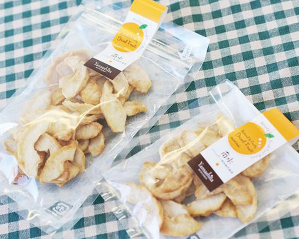 Dried Fruits Packaging with label
